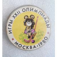 Хоккей с мячом. Олимпийский Мишка. Игры 22-й Олимпиады. Москва 1980 год #0519-SP12