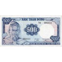 Южный Вьетнам, 500 донгов, 1966 г. Не частые