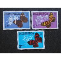 Доминика 1975 г. Бабочки.