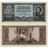 Венгрия. 10 000 000 мильпенго (образца 1946 года, P129)