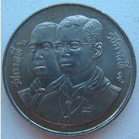 Таиланд 2 бата 1991 г. 80 лет Национальному Движению Скаутов Таиланда