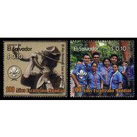 2007 Сальвадор 2462-2463 Скауты