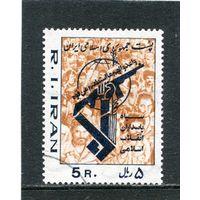 Иран. Исламская революция. Эмблема народной милиции