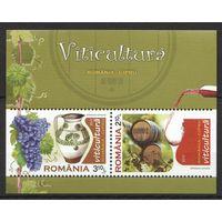 2010 Румыния Флора Виноград Гастрономия Вино