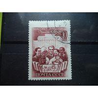 СССР 1960 УНИВЕРСИТЕТ ДРУЖБЫ НАРОДОВ