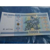 РБ 1000 рублей 2000 года серия ЕЯ(красивый номер,радар 5077705)АНЦ