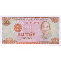 Банкнота номиналом 200 (Вьетнам)