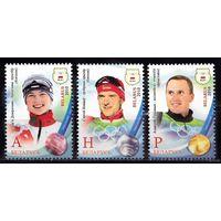 Марки.Беларусь.Олимпиада 2010(призёры).Чистая.
