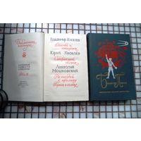 Библиотека пионера в 12 томах