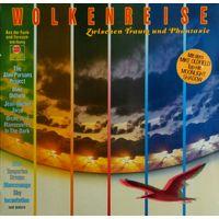 Wolkenreise/New Age Hits/1983, Ariola, Germany, LP, NM