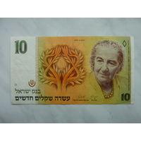 Израиль.10 шекелей 1992 г.