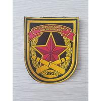 Шеврон 391 артиллерийская база боеприпасов