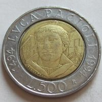 500 лир 1994 Италия