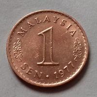 1 сен, Малайзия 1977 г.