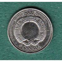 КАНАДА  25 центов  2000 год   Семья