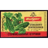 Этикетка Болгария Огурчики