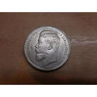 Россия 1 рубль 1896 г Николая II. КОПИЯ