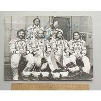 Фото с автографами Космонавты Советско - Сирийский экипаж
