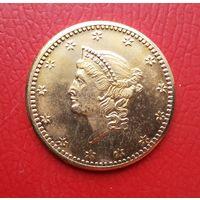 Доллар 1849 год. Копия.