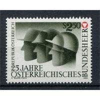 Австрия - 1990г. - 25 лет австрийской федеральной армии - полная серия, MNH с полосами [Mi 1659] - 1 марка