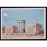 1954 год Н.Шишловский Москва ВДНХ Павильон Узбекской ССР