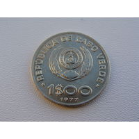 Кабо-Верде.  1 эскудо 1977 год KM#17
