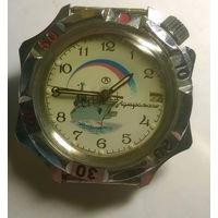 Часы мужские механические Адмиральские Восток