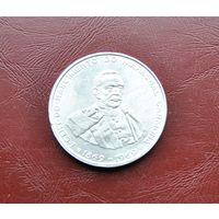 Португалия. 50 эскудо . 1969г. Серебро 0.650 .