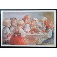 Пасхальная открытка из коллекции Глезера. Чистая