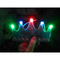 Светящаяся корона на утренник или любое торжество 5 светодиодов, 3 режима мигания