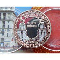 Монета коллекционная МИНСК  в капсуле