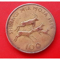 58-19 Танзания, 100 шиллингов 1994 г.