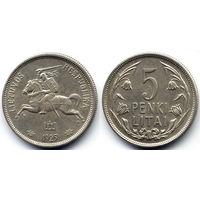 5 литов 1925, Литва. Коллекционное состояние