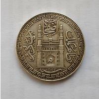 Индия штат Hyderabad  1 рупия AH1323 (1905),Mir Mahbub Ali Khan II, серебро