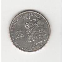 "25 центов (квотер) штат ""New Hampshire"" 2000 D Лот 2767"
