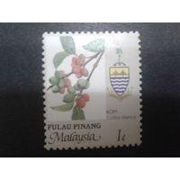 Малайзия Пулау Пинанг 1986 ягоды, герб