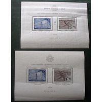 Латвия \549\1938\39г.г. Block 1 -2 MNH