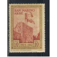 Сан-Марино 1942 Знамена Сан Марино и Италии на башне острова Раб #241**