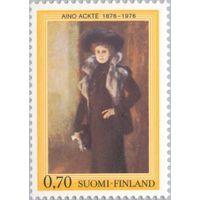 Изобразительное искусство | Исполнители (певцы) | Писатели Живопись Финляндия 1976 ** (РН)