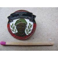 Знак. Куба. Производственные Рабочие Группы имени Мануэля Аскунсе Доменека. тяжёлый