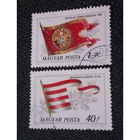 1981   2 марки Венгрии