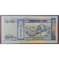 1000 тугриков 2013 года - Монголия - UNC