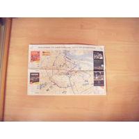 Карта (план) Амстердама с достопримечательностями