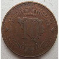 Босния и Герцеговина 10 феннигов 2004 г. (g)
