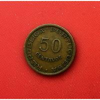 48-17 Мозамбик, 50 сентаво 1957 г.