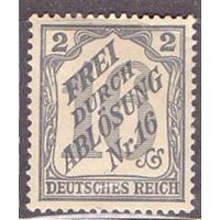 Германия Служебные 2 пф (*) 1905 г