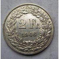 Швейцария, 2 франка, 1946, серебро