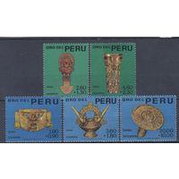 [2235] Перу 1966. Культура,искусство.Золото инков. СЕРИЯ MNH