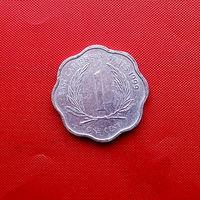 95-06 Восточные Карибы, 1 цент 1999 г.