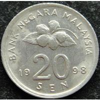 492:  20 сен 1998 Малайзия